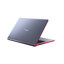 Asus VivoBook S530FN-BQ006T
