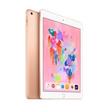 iPad Wi-Fi 32GB - Gold 6th gen