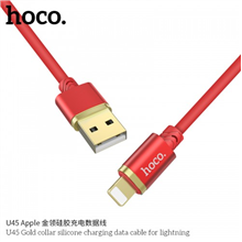 U45 Gold collar silicone charging data cable for lightning red