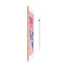 iPad Wi-Fi + Cellular 128GB - Gold 6th gen