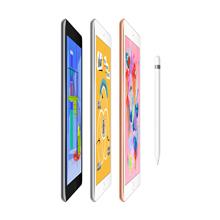 iPad Wi-Fi + Cellular 128GB - Silver 6th gen