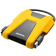 ADATA 1TB External Hard Drive HD680 YELLOW COLOR BOX