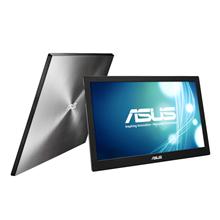 "Asus Portable LCD MB168B 15.6 "", TN, HD ready, 1366 x 768 pixels, 11 ms, 200 cd/m², Black,"