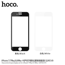hoco. Kasa series set 10 pcs ( V9 ) Screen protector, Apple, iPhone 6/6S, Tempered glass, Black