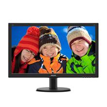 "PHILIPS 240V5QDAB 23.8"" IPS-ADS/16:9/1920x1080/250cdm2/5ms/H-178,V-178/1000:1/VGA,DVI-D,HDMI/Tilt,Vesa/Speakers 2x2W/Black"