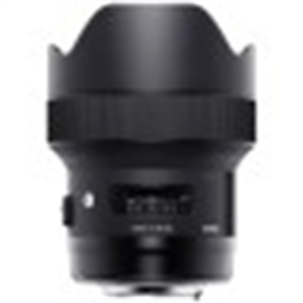 Sigma 14mm F1.8 DG HSM For Nikon [Art]