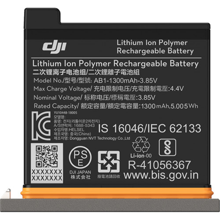 DJI Osmo Action Camera Battery, 1300mAh